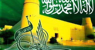 مقال قصير عن اليوم الوطني السعودي