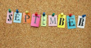 اي شهر هو شهر سبتمبر