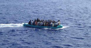 انشاء حول الهجرة السرية