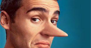 صورة الكذب كتير لكن كدة اول مرة اشوف , مقال عن الكذب قصير