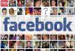 صور اسماء بديلة للفيس بوك مزخرفة