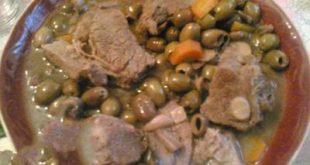 كتاب الطبخ الجزائري
