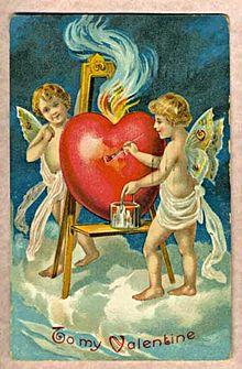 عيد الحب ميحلاش الا بالكلام الجامد دة , موضوع عن عيد الحب