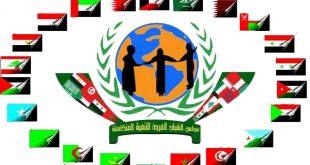 سماء بلدان العرب