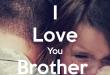 صور كلمات عن الاخ