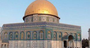 مقالات عن القدس