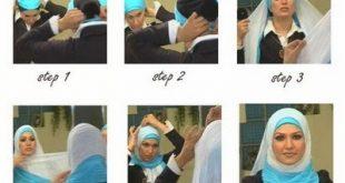 طرق لبس الحجاب بالصور
