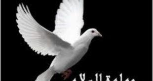 موضوع عن تعبيرعن السلام