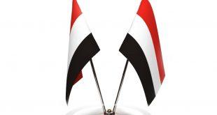 صوره علم اليمن