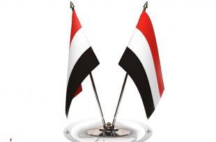 صور علم اليمن
