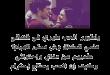بالصور صور رومانسية مكتوب عليها img girls ly1370904256 560 110x75