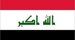 صوره علم العراق