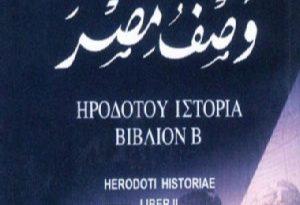صور وصف اللغة العربية