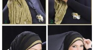 كيفية وضع الحجاب علي الموضه