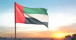 الامارات العربية المتحدة عدد السكان