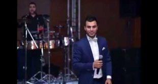 حسين السلمان زفة العريس mp3