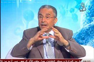 صور حصة ارشادات طبية التلفزيون الجزائري