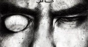 صور علامات ظهورالمسيح الدجال