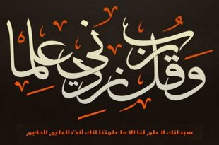 صور غلاف فيس اسلامي