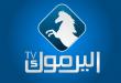 صور تردد قناة اليرموك الجديد 2019