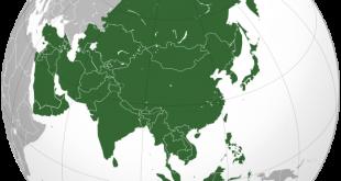 ما هي الدول الموجودة في قارة اسيا