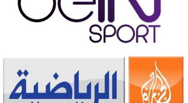 صورة تردد قناه الجزيره الرياضيه