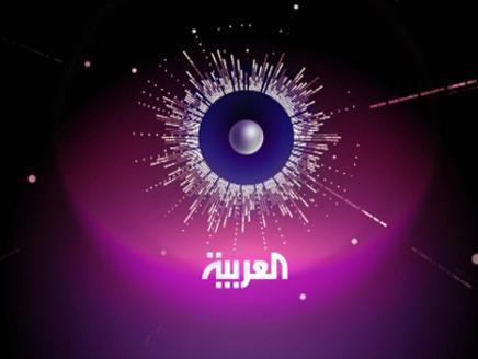 صورة كود قناة العربية , تردد قناة العربية الجديد