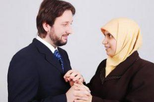 صور الدعاء لجل تيسير الزواج من شخص معين