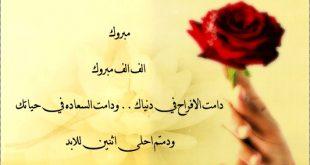 صورة دعاء لصديق اللهم