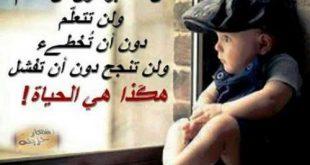 حكم مكتوبه بالخط العربي