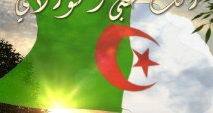 حكم عن الثورة الجزائرية