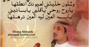 شعر عبد الكريم الجباري