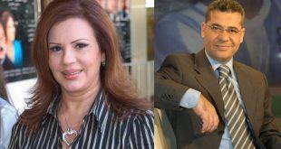 صورة مصطفى الاغا وزوجته سلمى المصري