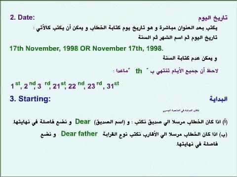 رسالة ايميل بالانجليزي الى صديق قصير الصور Un Unpasoatiempo Info