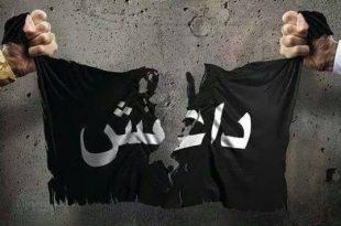 صوره ماذا تعني كلمة داعش