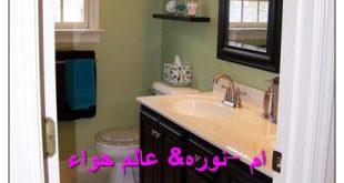 اشياء بسيطة لتزيين الحمام