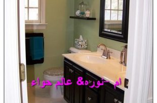 صور اشياء بسيطة لتزيين الحمام