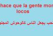 صور امثال بالفرنسية مترجمة