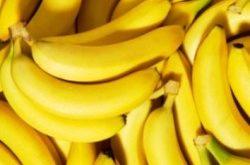 صورة هل الموز مفيد للجنس