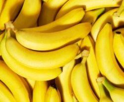 صوره هل الموز مفيد للجنس