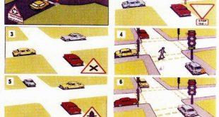 صورة كتاب تعليم السياقة