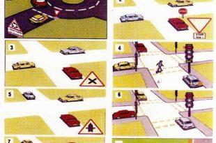 صور كتاب تعليم السياقة