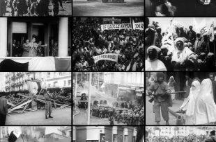 صوره تعبير عن الجزائر