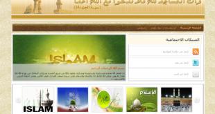 صور قوالب بلوجر اسلامية