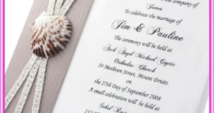 صورة بطاقة دعوة زفاف بالفرنسية