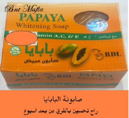 بابايا صابونه الأكثر تفتيحا للبشرة 135 جم 3 1