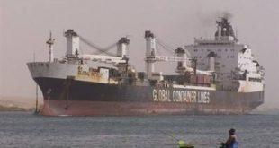 صورة تعريف القرصنة البحرية