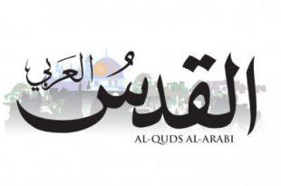 صور القدس العربي pdf