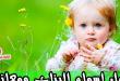 صور اسماء بنات مودرن 2019