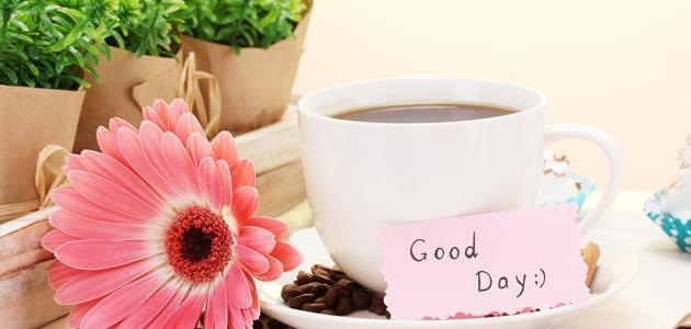 صور كلمات للصباح للاصدقاء